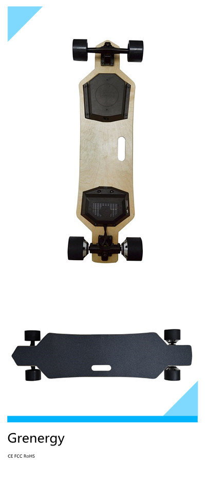 2017 Wholesale Landwheel 1200w drifting dual motor with remote control electric skateboard with good price