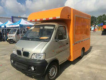 4*2 mini van car ice cream truck food truck for sale