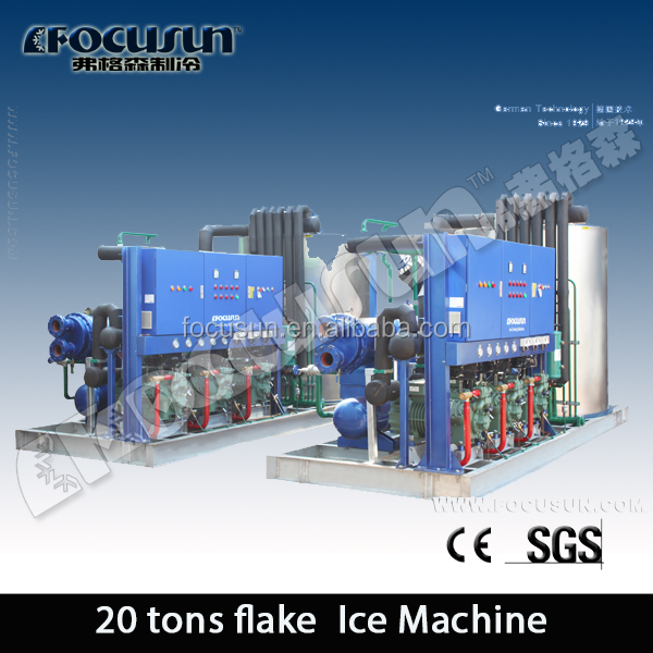 Flake ice machine/flake ice plant/ice making machine 20tons/day for fishery/meat/chicken