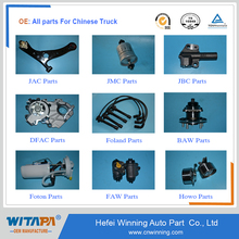 Original Chinese truck auto spare parts for JAC JMC JBC Foland BAW Foton DFAC FAW Howo truck