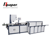 Bandsaw Cutting Machine Of Toilet Paper