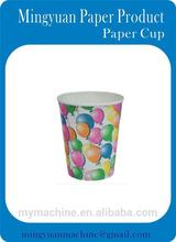 pla paper cup with lid