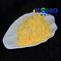 Coenzyme q10 q10 Coenzyme for Cosmetic Grade