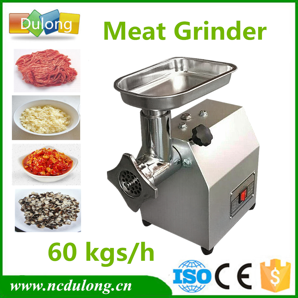 High quality 60 kg/h sanitary stainless steel household electric vegetable meat mincer