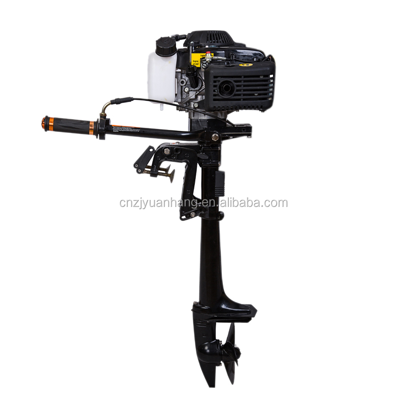 Air Cooled 4 Stroke 3.6hp outboard boat motor