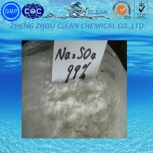 china supplier sodium sulphate anhydrous 99% min