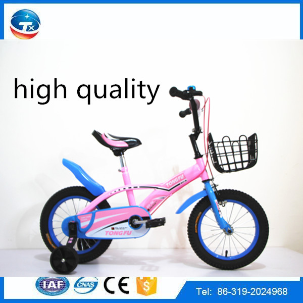 2016 new model high quality kids bicycle withbest baby bicycle price