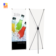 Double Sided Outdoor X Banner Stand with Water Fill Base