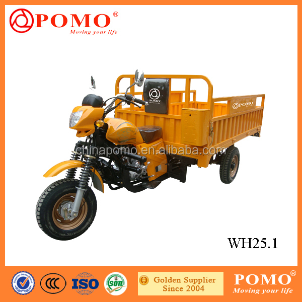 South America Popular Strong Water Cooled Cargo 250cc Chinese Three Wheel Motorcycle