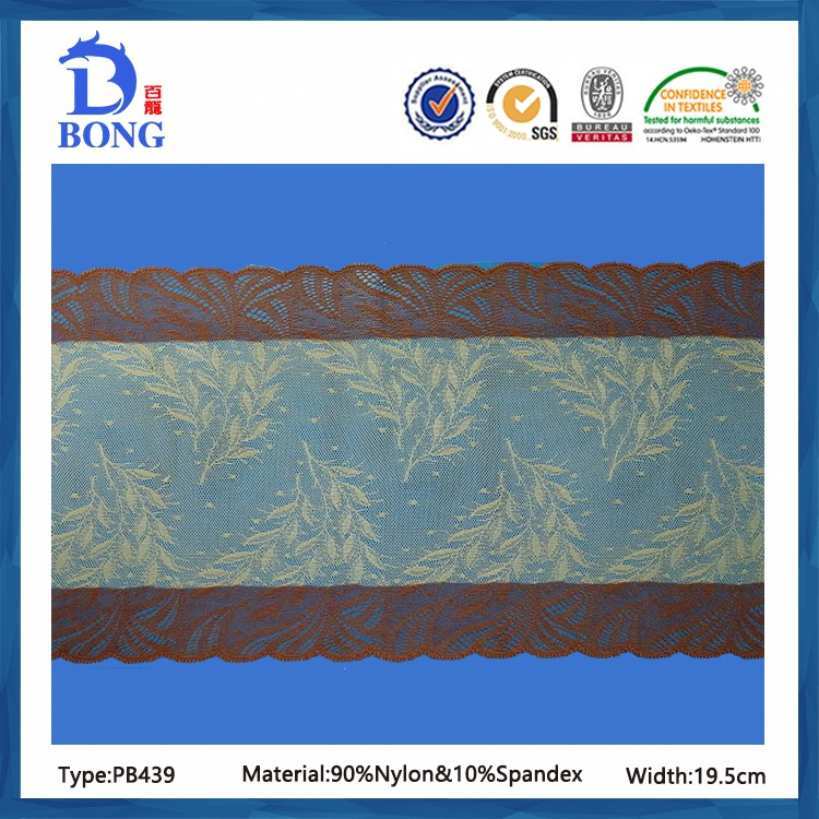 african net lace trim fabric manufacture for wedding dress