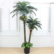 Beautiful hot sale Artificial Fake Coco Palm Tree