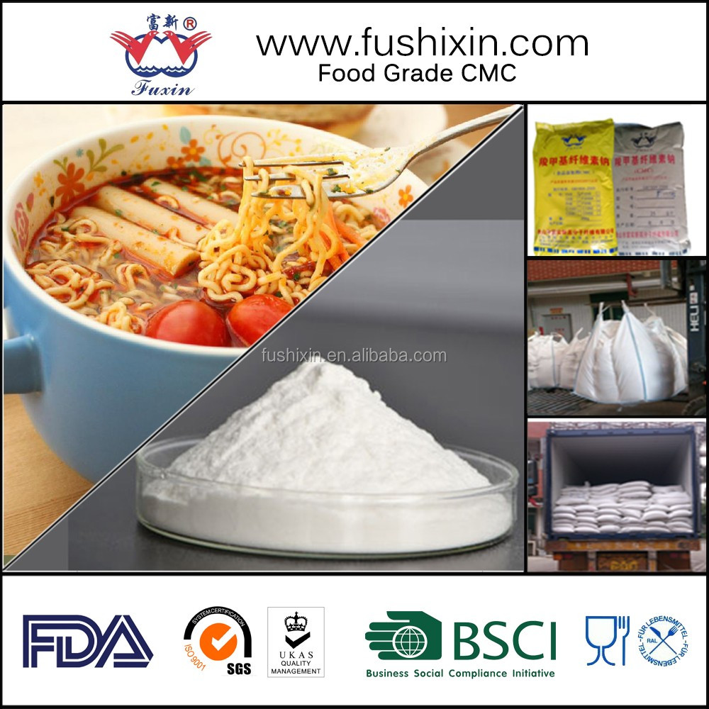 Food Grade CMC Carboxymethyl Cellulose For Beverage Food thickener