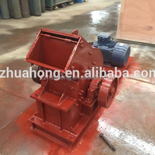 Working Principle of Hammer Crusher,hammer crusher drawing,rock hammer mill