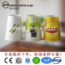 Pe Film Paper Cup for hot drinking cow drinking cup disposable paper coffee cup