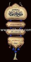 Islamic Leather