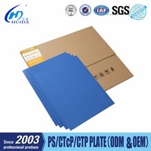 FREE SAMPLE STABLE QUALITY POSITIVE THERMAL CTP PLATE FOR THERMAL CTP PLATEMAKER