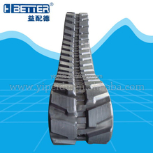 China supplier high quality ATV rubber track
