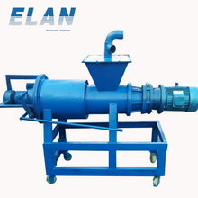manufacturer sell good quality manure dewatering machine for farm