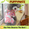Hot sale and cheap plush pet cloth, cheap pet dog cloth for small dogs/small dog cloth