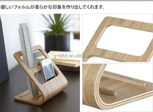 Wooden Remote control holder/controller TV Guide/mail/CD organizer/caddy/holder