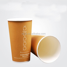 single wall paper cup coffee paper cup milk paper cup without lid