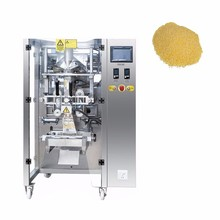 good price rice corn powder packaging machine price