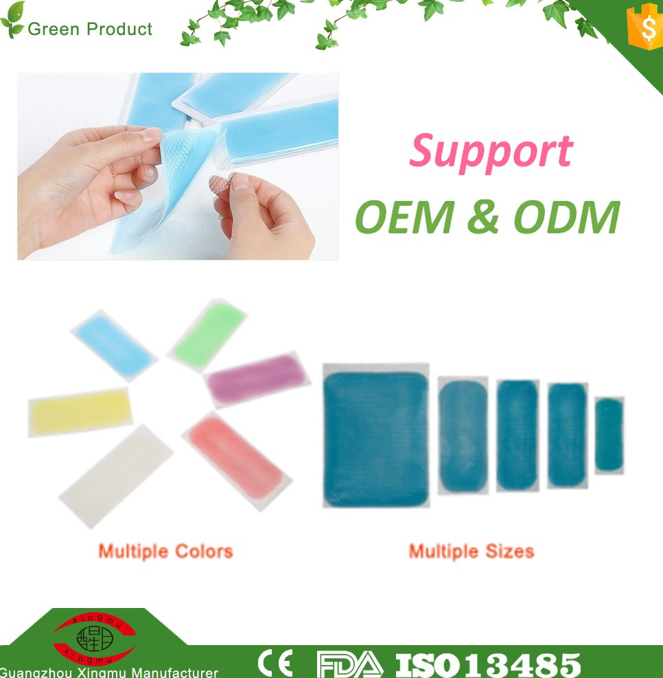 Wholesale fever cooling patch ,support OEM/ODM,cooling gel patch for babies