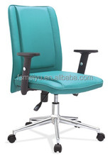 medium back leather office staff chair with height adjustable PU pad arms Foshan manufacturere- 634B