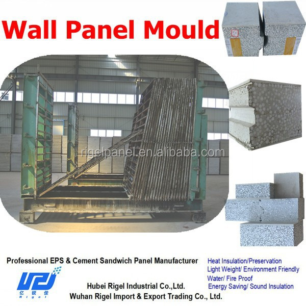 Hot sale high output fast easy eps cement construction sandwich panel machinery