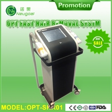 super effect e light hair removal for clinic,salon ,home use /ipl+rf