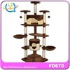 2016 top selling Luxury Wood Style Cat Tree House,Cat Trees, cat toy cat catnip