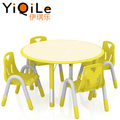 2018 new style children plastic desk fashion kids round table for sale