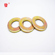 DIN Flat Washer With Yellow Zinc