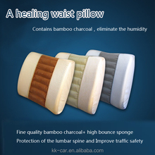 Factory Custom Memory Foam Car Chair Lumbar Waist Cushion Pillow