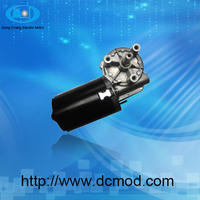 low speed 24VDC gearbox motor for lifting application