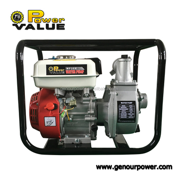 WP20X Gasoline Water Pump With 5.5hp Engine