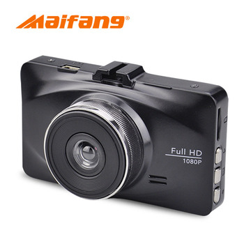 3 inches low cost car camera black box cheap dash cam