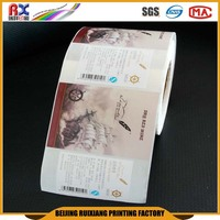 Best price high quality cheap bottle label factory prices barcode sticker wax seal stickers