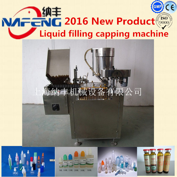 NF-JG4 automatic preserved/brine pickled olives/vegetable/chilli/pepper/cucumber/cabbage/garlic jars filling and capping machine