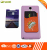 Promotional Silicone Mobile Phone Case Card Holder Wallet With 3M Sticky