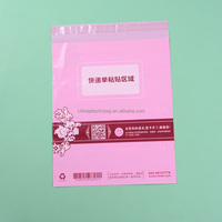 Free design plastic document poly mailing envelope