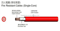 1 Core building wire 2 hours fire rated cable with SAA approvals
