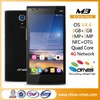Top sale LTE 4G 5.0inch 5MP+8MP which is the best mobile phone