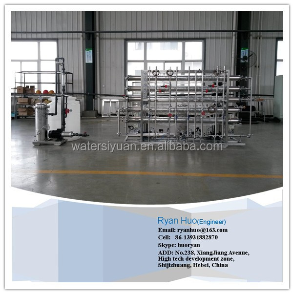 bottled water manufacturing equipment/reverse osmosis treatment facility
