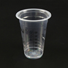 Wholesale Custom Disposable Plastic Jelly Cup