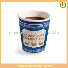 4oz,8oz,12oz printed disposable paper coffee cups