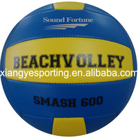 official high foam leather machine stitched beach volley ball