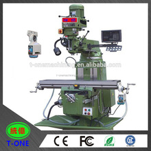 Speedily&professional service custom milling machine tool