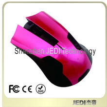 drivers fcc standard 3d optical mouse