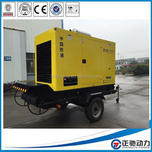 Chinese cheap silent portable generator 65kva with Perkins 1104A-44TG1